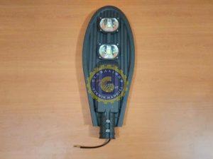 Lampu Jalan PJU LED Cobra